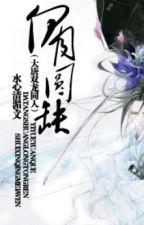 Ở dị giới ngày - Thanh Tâm Thủy Mi (tu tiên - nữ cường) by Tsubaki