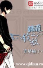 Hàn Lưu Chi Nở Rộ by botebeto