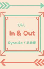 In & Out by SakuraiS