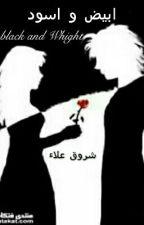ابيض واسود by PrincessShrouq
