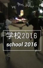 School 2016 by Mrs_biskut