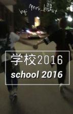School 2016 by Mrs_biskut