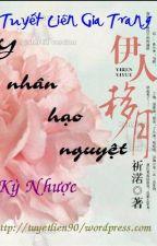 (Võng du, Ngôn Tình) Y Nhân Hạo Nguyệt - Kỳ Nhược by thuyduong148