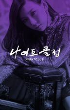 nightclub ✧ taekook by yoonberry