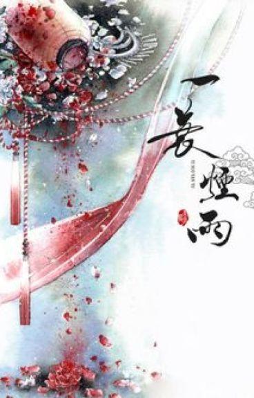 Tẩm Quân - Nguyệt Sinh