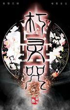 Hủ Linh Chú by ShinatsuRB