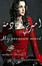 My princess maid || اميرتي الخادمة by DanaTV