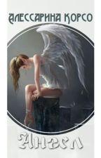 Ангел by alessarina