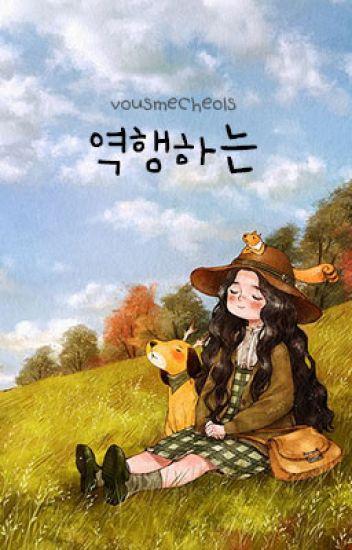 Retrograde | Jicheol