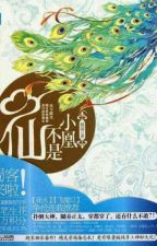 Little Phoenix Is Not An Immortal (小凤不是仙) [C1-21] by Myunalu