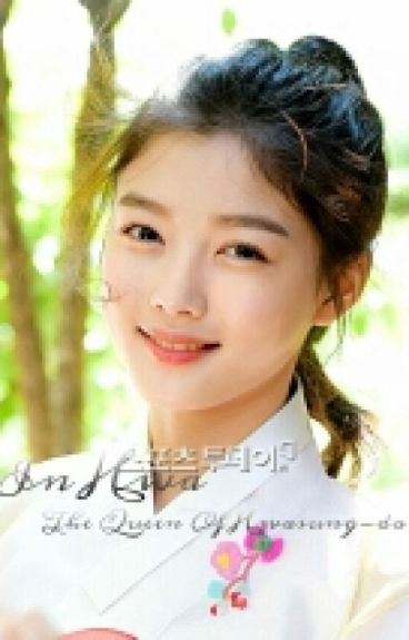 In Hwa : The Queen Of Hwasung-do