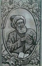 Рубаи. Омар Хайям.1 Часть. by mary_sm