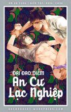 ACLN by Doumeki99