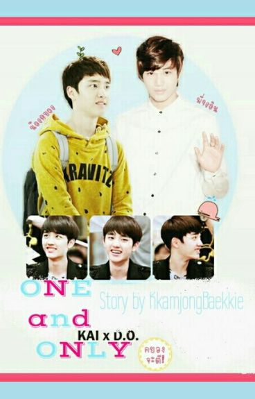 ONE AND ONLY(Kaisoo)