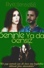 KALBİMDEKİ AŞK by sensiz156