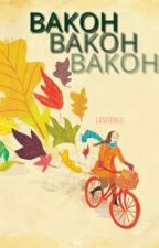 Bakoh • l.h (Discontinue) by catastrohphe