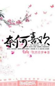 Võng du Nại Hà thích - Converter: Shiyuka by theheaven48