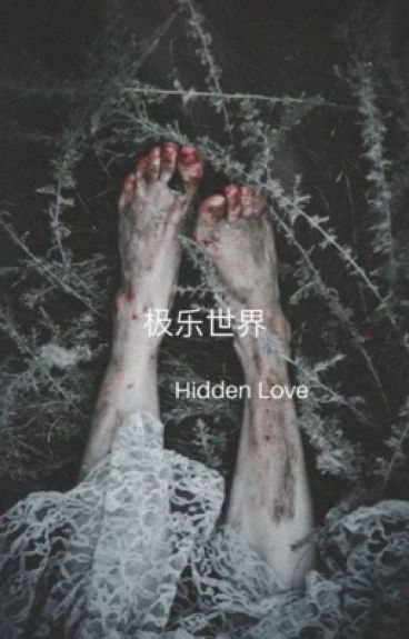 Hidden Love ↬ νмιи