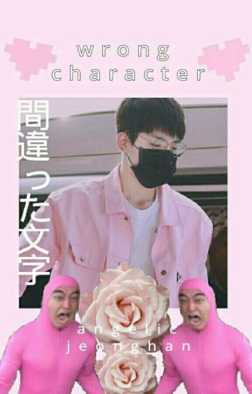 Wrong Character › Wonwoo