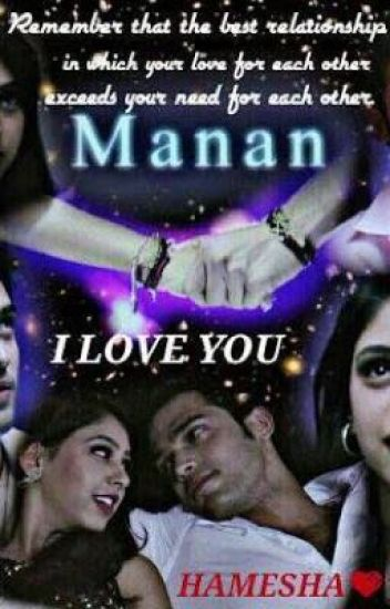 Manan Ts- Lust me but don't Love me