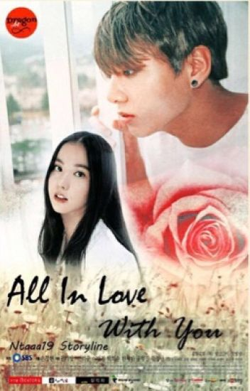 All in Love with You [PRIVATE]