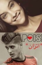 Poise_اتزان by HabibaBadr7