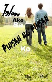 Inlove Ako Sa Pinsan ng Pinsan ko!? by IanChristMiguelAcere