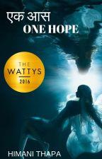 One Hope (एक आस...) [Winner Of Wattys2016] ✔ by risingsteps