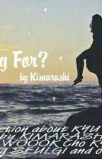 Waiting For? by kimarashi