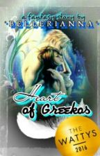 ∆ Heart Of Grēēkōs ∆[Winner WATTY'S2016!] by bellerianna