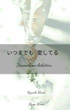 いつまでも 愛してる by Mi-NaruHina