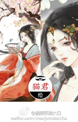 Thứ nữ hữu độc - Tần Giản (P2- End)