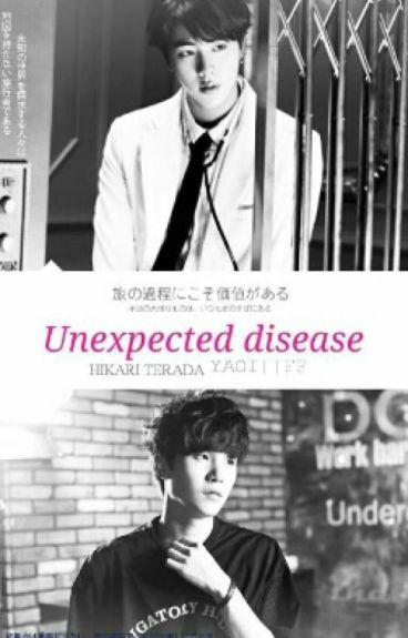 Unexpected Disease