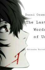 Dazai Osamu NSFW Scenarios by KatanakaKuroshi