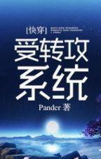 Thụ chuyển công hệ thống - Pander  by lamdubang