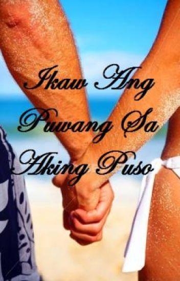 Ikaw Ang Puwang Sa Aking Puso