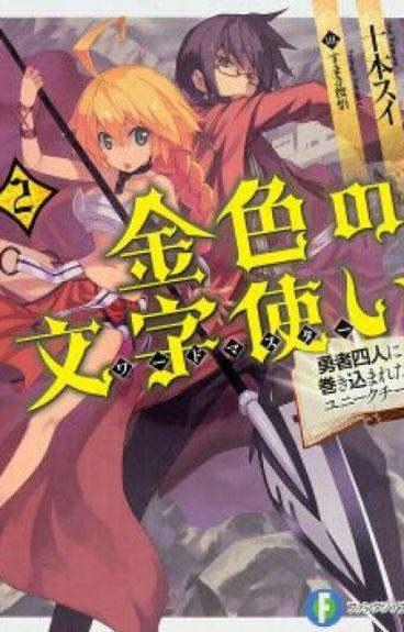 Konjiki no Wordmaster - Arc 2: Pergerakan di Neraka