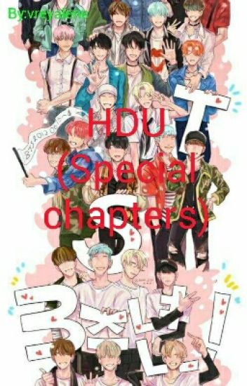 HDU (Special chapters)