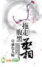 Tha đi phúc hắc thừa tướng - Xuyên không - Hoàn by lil_ruby