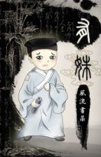 ( Liêu trai đồng nhân ) Hữu xu - Phong Lưu Thư Ngốc by xavien2014