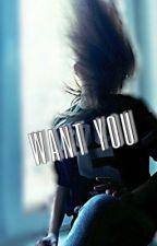 Я хочу тебя by Amelia3226