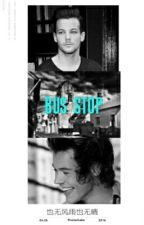 Bus Stop {Larry Stylinson} by amum12