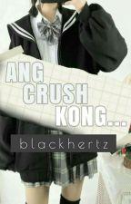Ang Crush Kong ...  by blackhertz