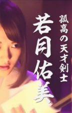 Tsuki no Ookisa  by kawachan