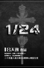 [Đam Mỹ] [Hài] Một Phần Hai Mươi Tư ( 1/24 ) - Nhị Thập Tứ Phân Chi Nhất by Ann_TGs
