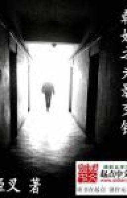 Đọc truyện Hắc Bạch Chi Gian (End/Ngoại Truyện)