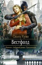 Вестфолд. Олга Куно by Dasha-Yrchuk