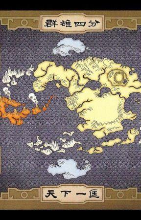 "Avatar: the New Hero Saga. ""BOOK-ONE: REEMERGENCE"" by Cstories11"