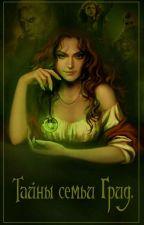 Облачная Академия Магии by Rozhentsova