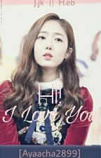 Hi! I Love You (SinKook) by Ayaacha2899